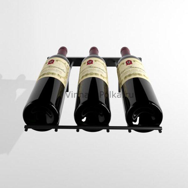 Винный стеллаж наклонный 3-6-9 бутылок