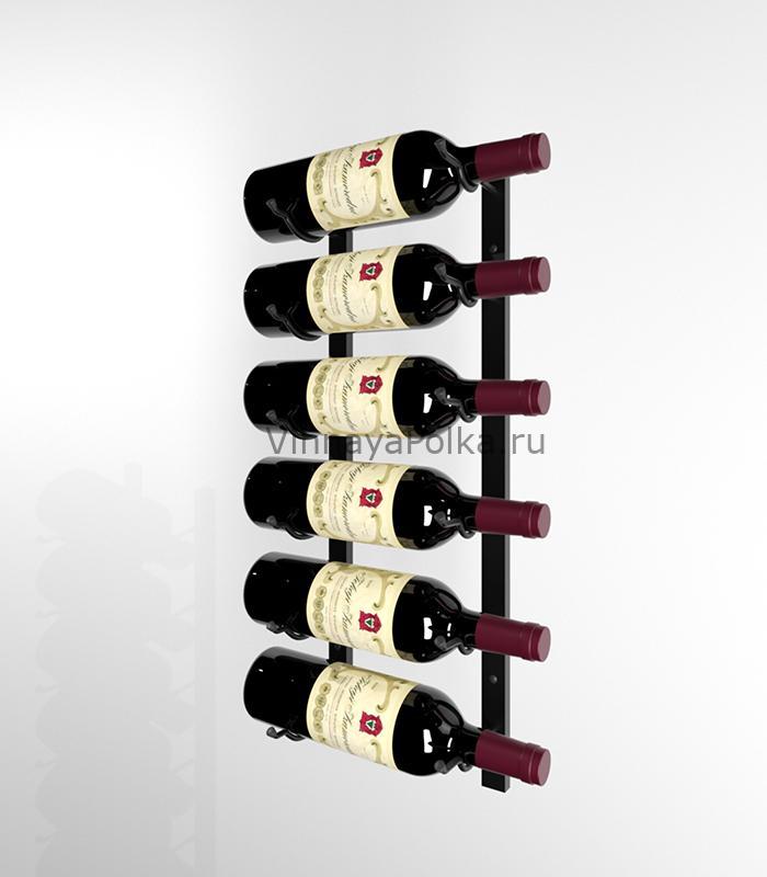 Винный стеллаж настенный 6 бутылок (Магнум)