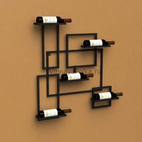Настенный держатель для 5 винных бутылок фигурный, профильный